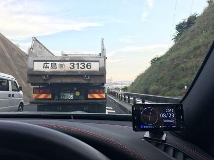 8232017 帰途先小倉渋滞S3