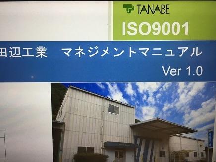 8232017 TNC QMS
