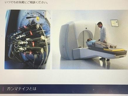 8302017 ガンマナイフ東京女子医大S1