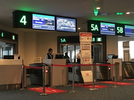 9012017 羽田空港JAL265S1