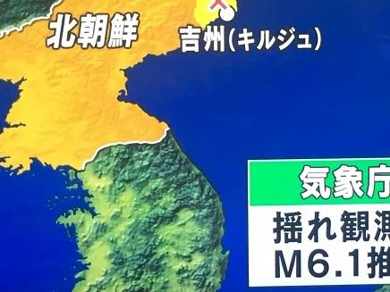 9032017 NHKTV水爆実験S1