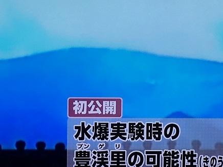 9112017 TVNews 北S5