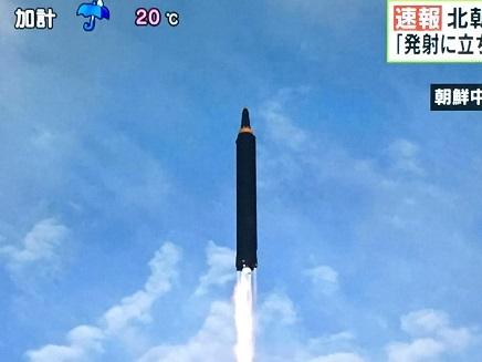 9162017 北朝鮮発表S1
