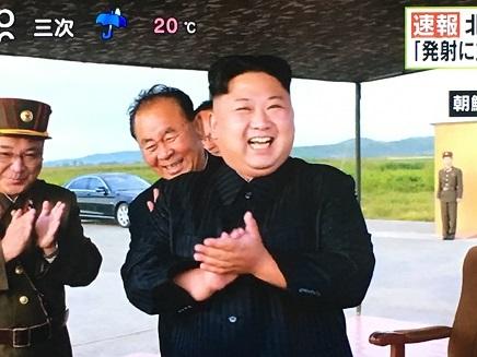 9162017 北朝鮮発表S2