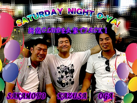 SATURDAY NIGHT O-YA 20170731 06