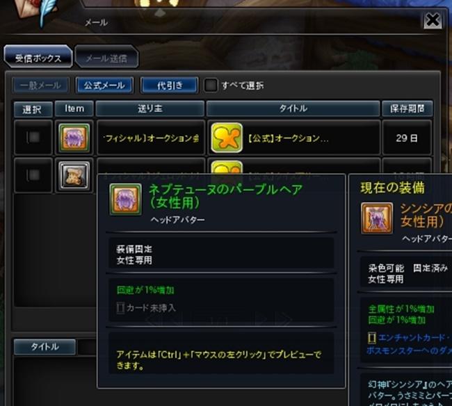 20170730_052809-1.jpg