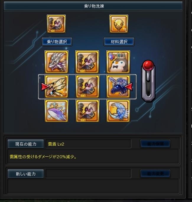 20170810_033626-1.jpg