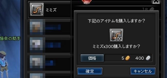 20170810_064451-1.jpg