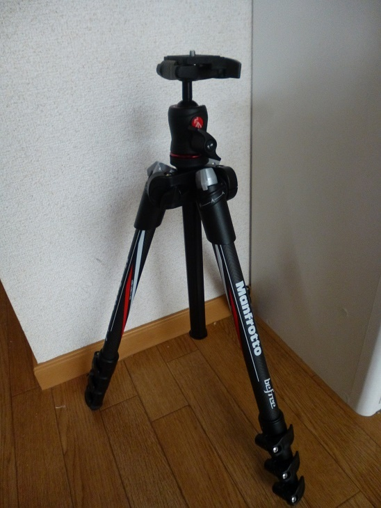manfrotto ve free carbon