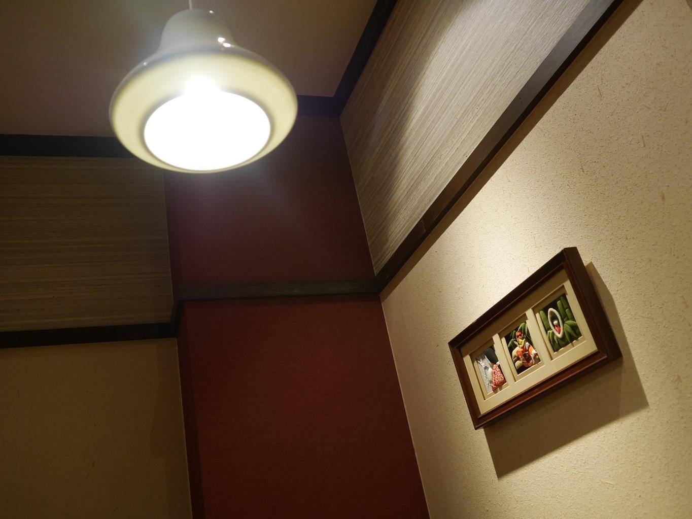 P1190784.jpg