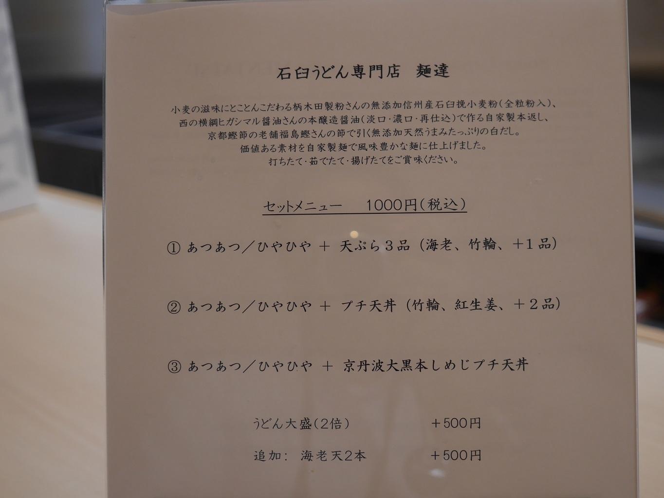P1190918.jpg