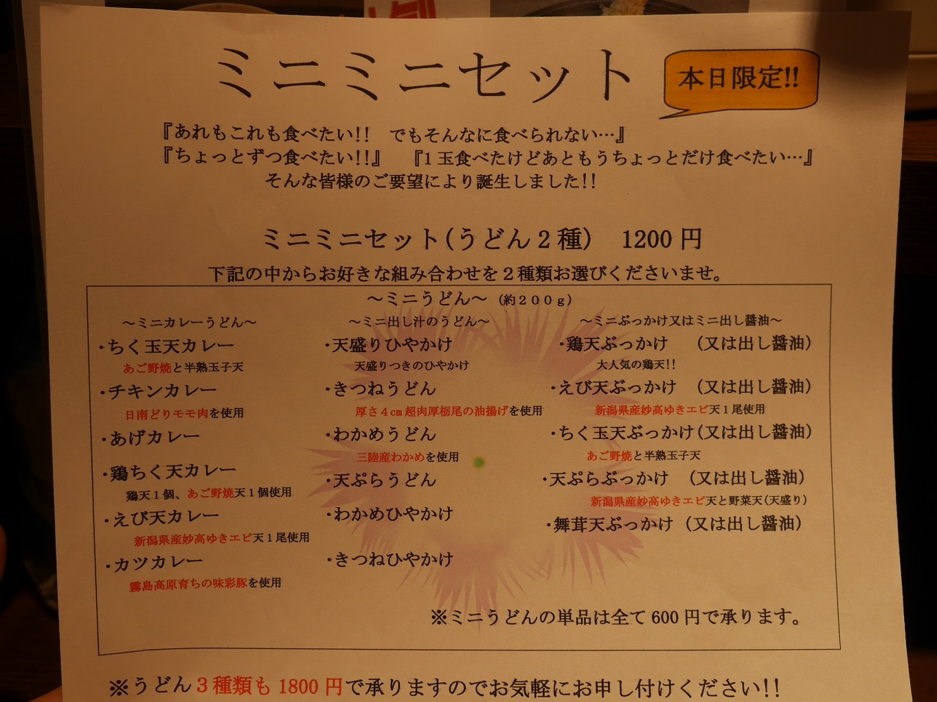 P1190974.jpg