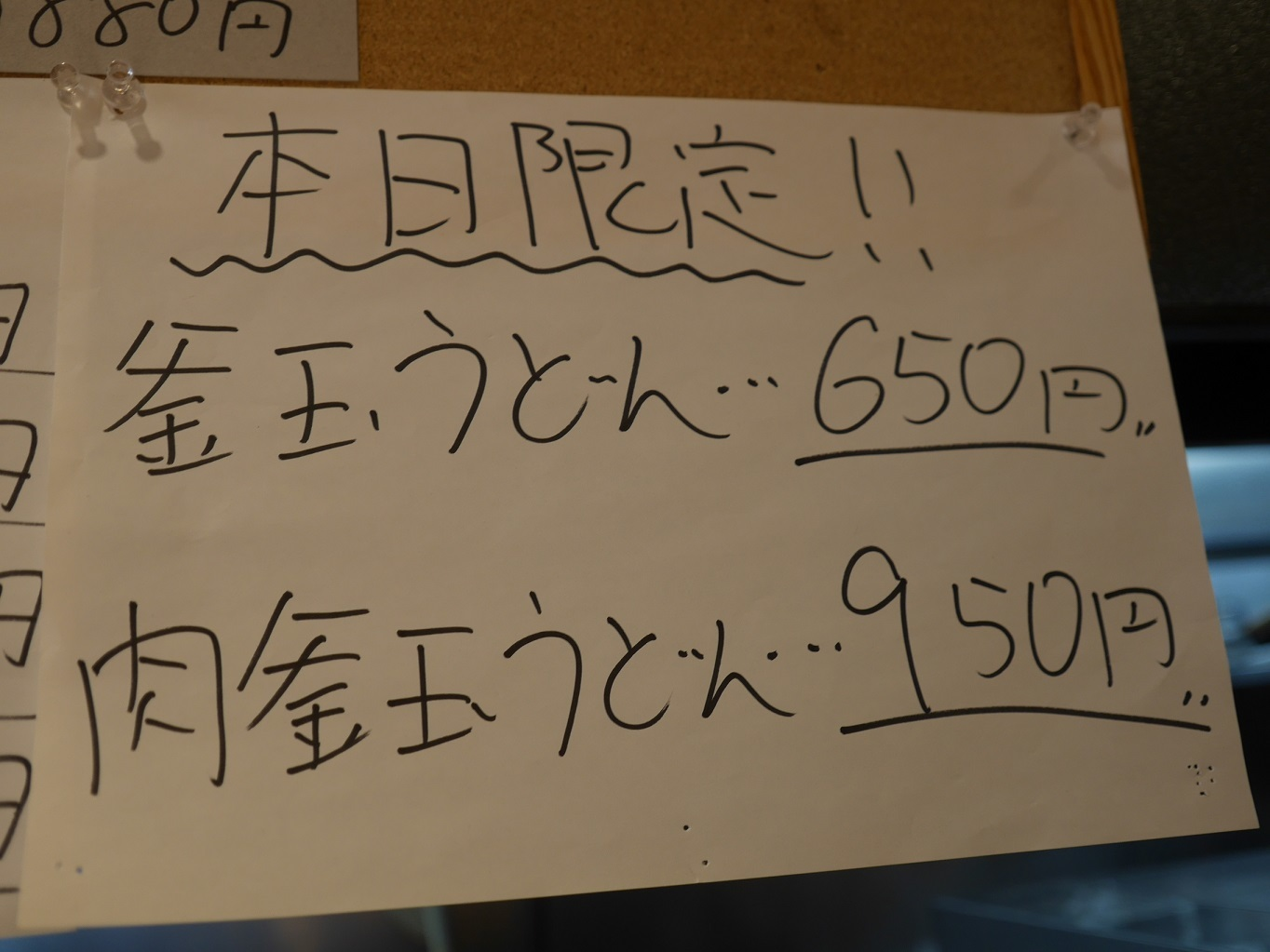 P1190975.jpg