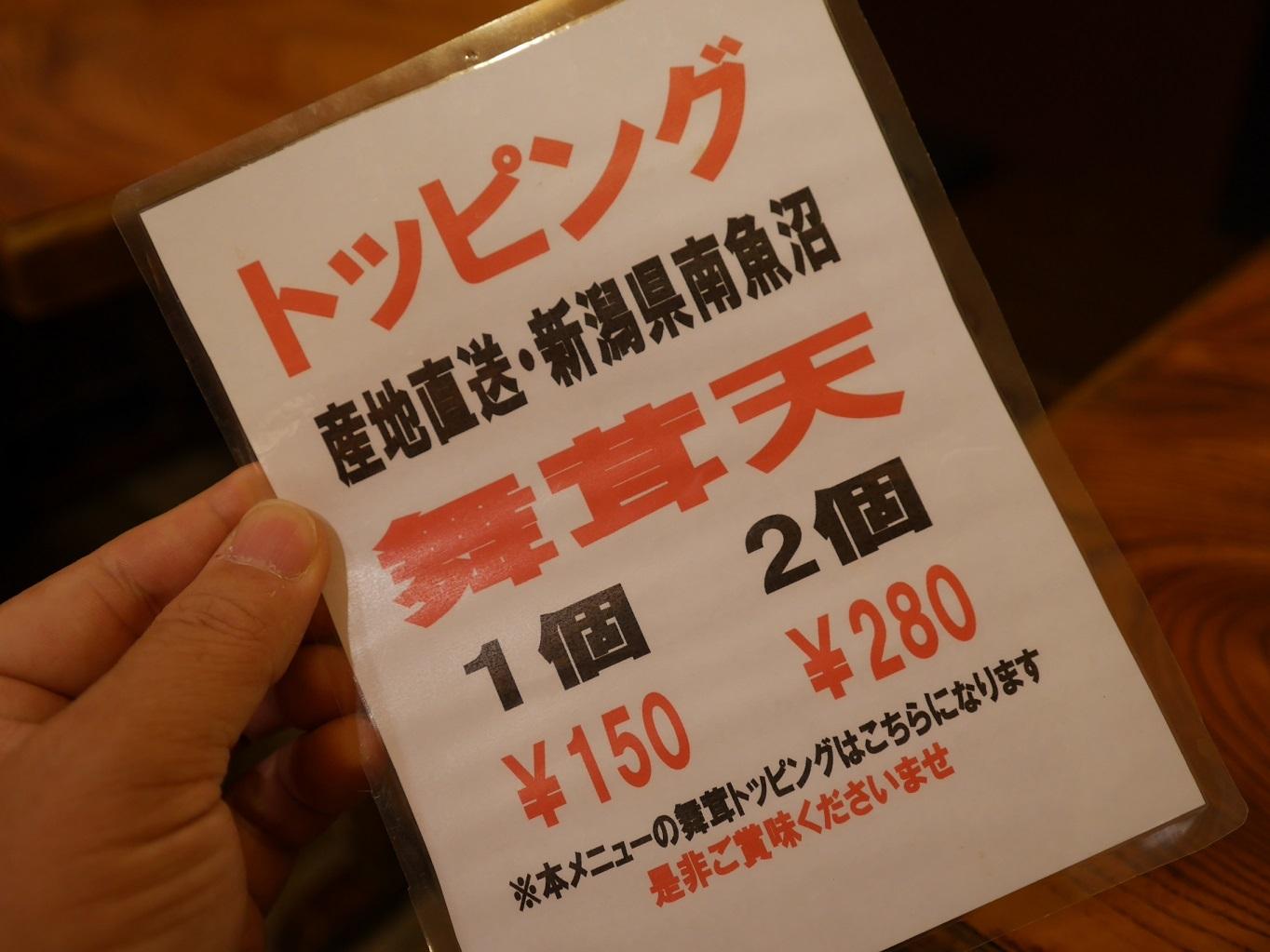 P1200018.jpg