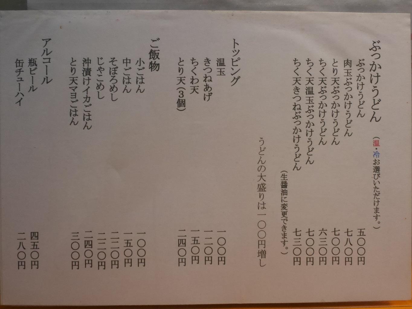 P1200050.jpg