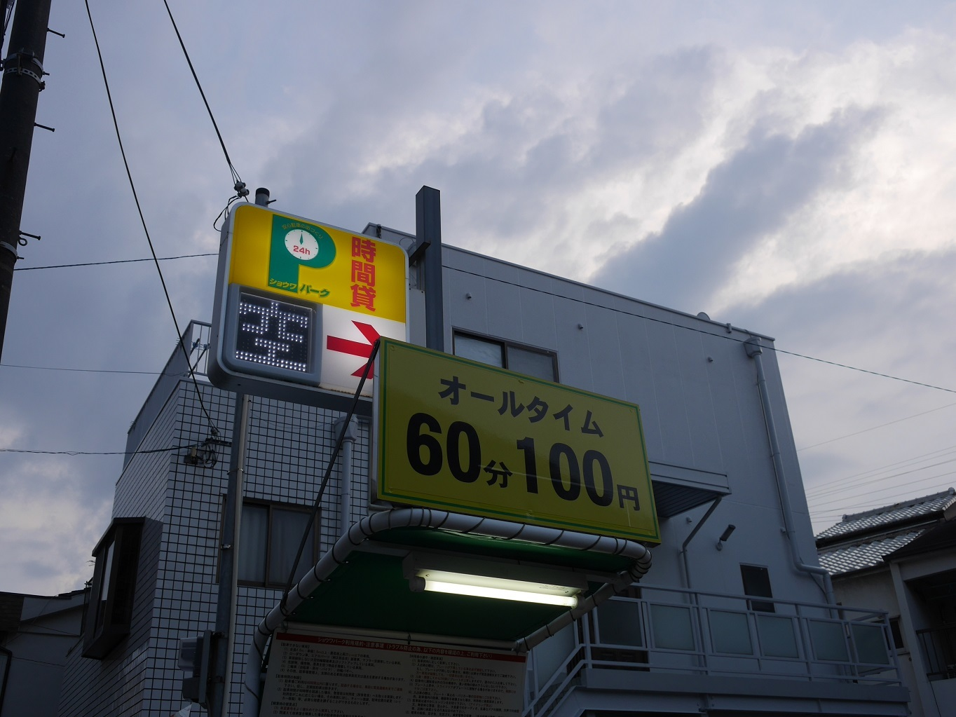 P1200322.jpg