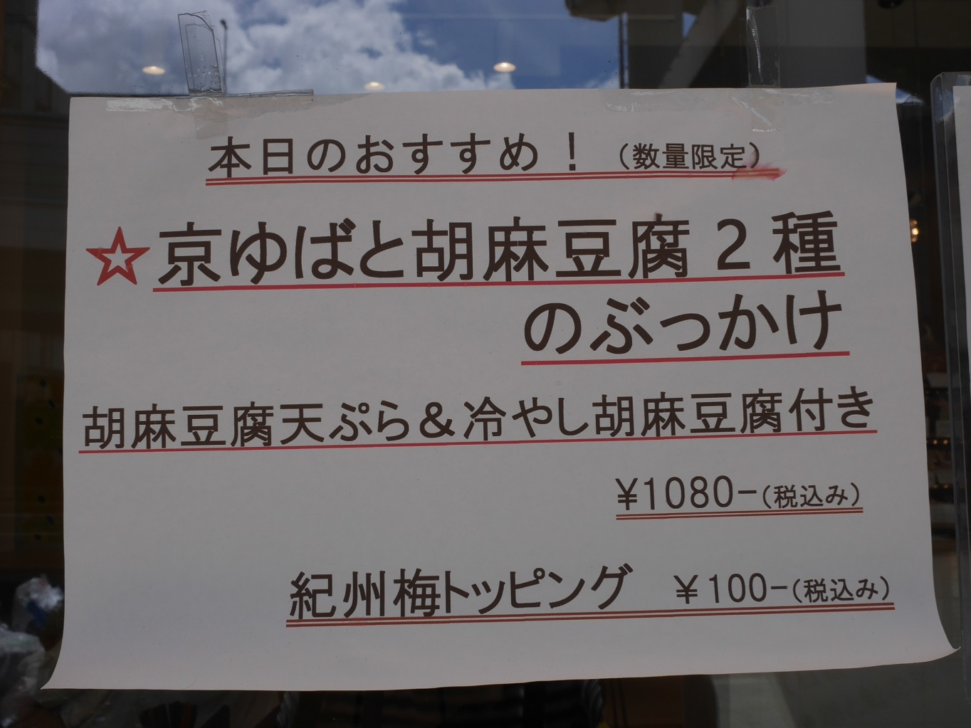 P1200467.jpg