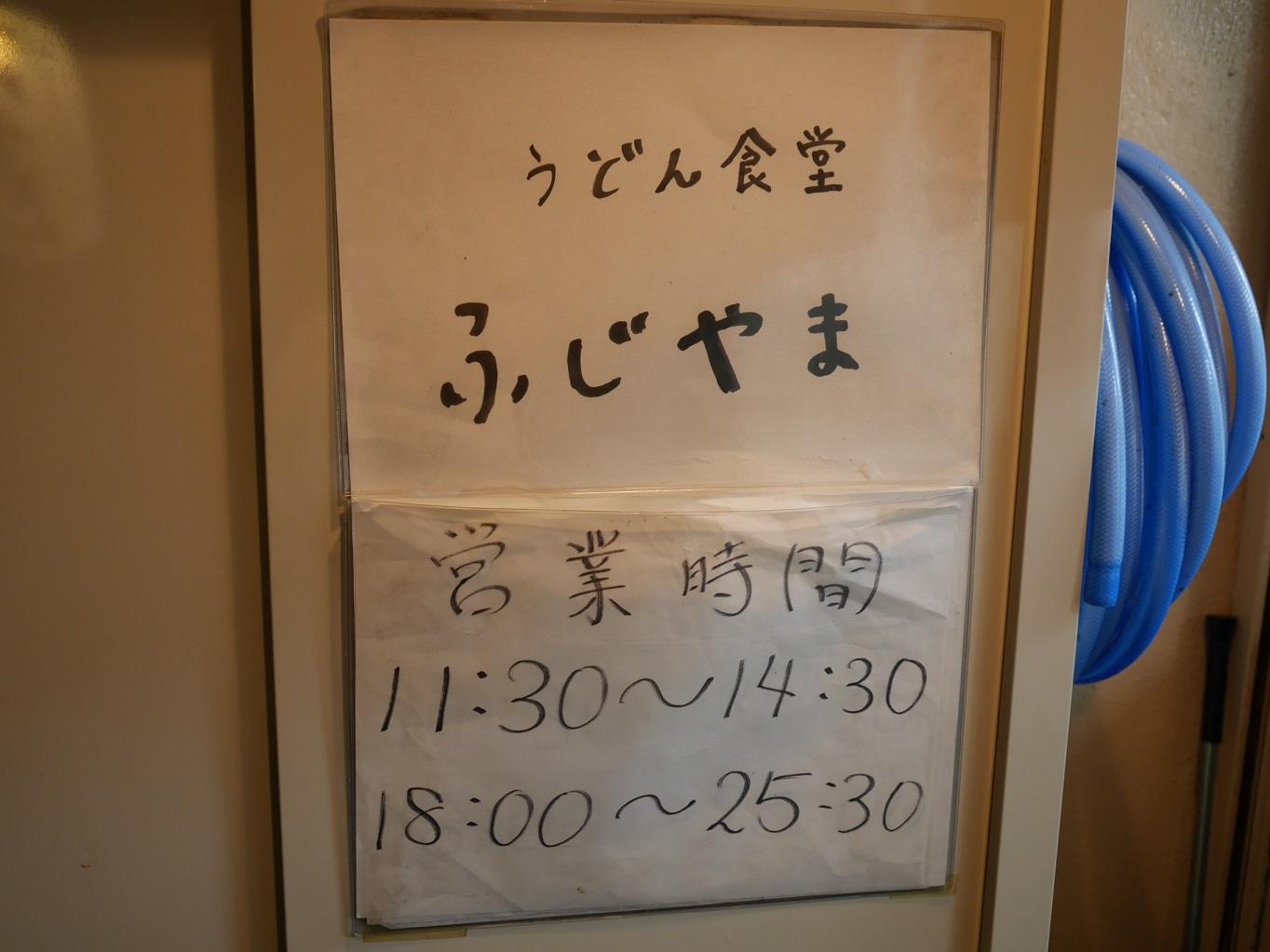 P1200683.jpg