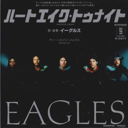 eagles601_convert_20170904014010.jpg