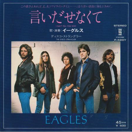 eagles603_convert_20170904014040.jpg