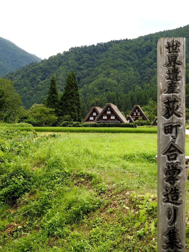 夏休みのお盆期間に白川郷へご旅行 7