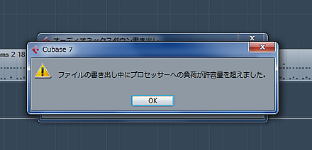 erroro.jpg