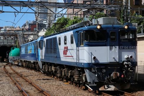 EF64 1045 + EH200-23
