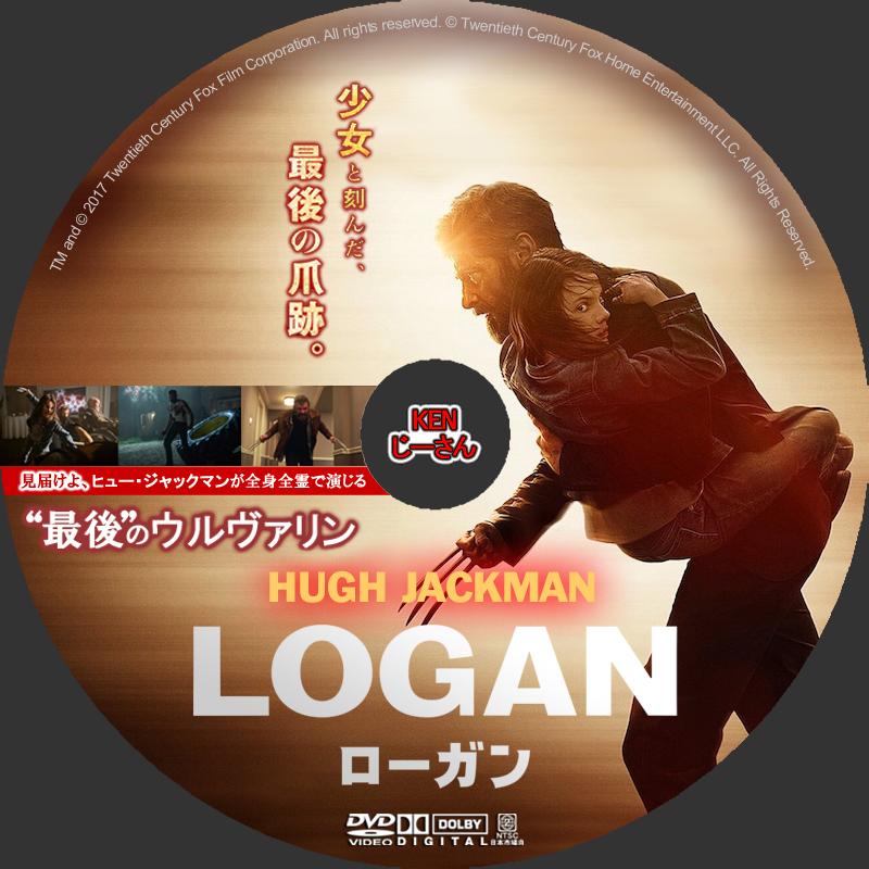 LOGAN/ローガンDVDラベル