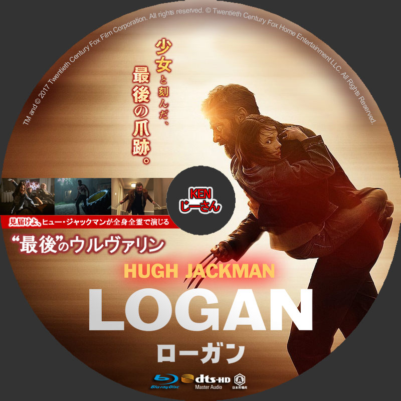 LOGAN/ローガンBDラベル