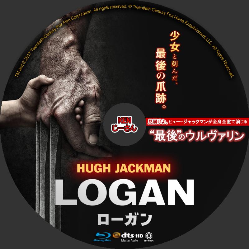 LOGANローガンBD