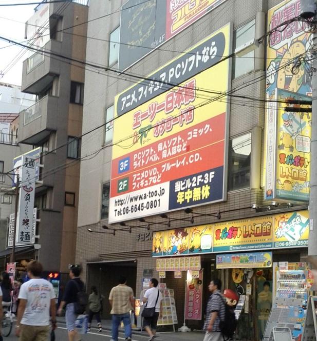 2017年8月関西-20