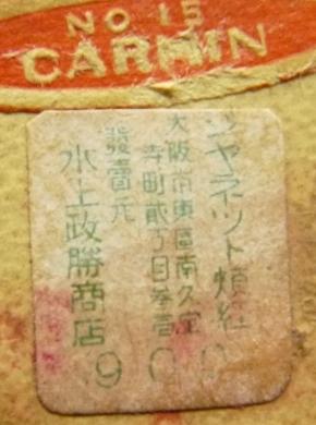 P1130128.jpg