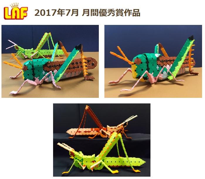 2017JUL_makoto.jpg