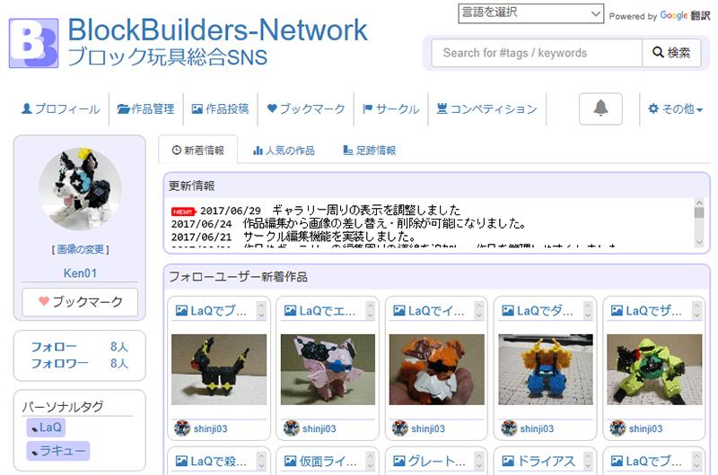BB_top.jpg