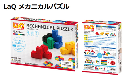MechPuzzle_package.jpg