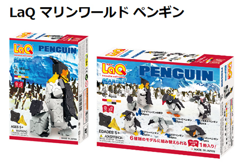 penguin_package.jpg