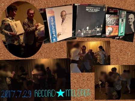 2017_7_29_Record☆Milonga