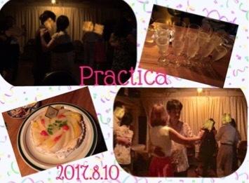 2017.8.10 Practica