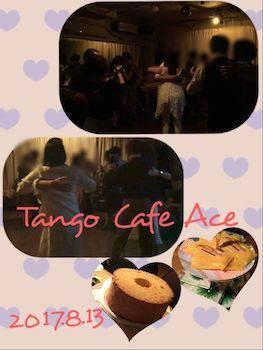 2017_8_13_Tango Cafe Ace