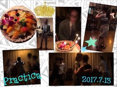 2017_7_13_Practica