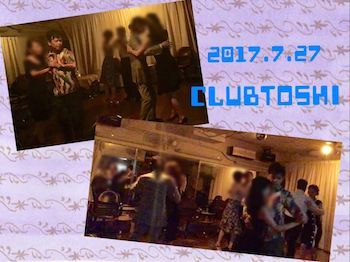 2017_7_27_clubTOSHI