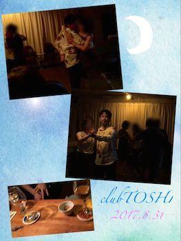 2017_8_31_clubTOSHI