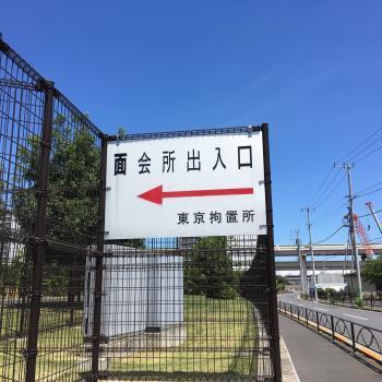 小菅ヒルズ7/22 2