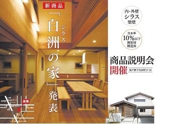 sirasu_20170807101129397.jpg