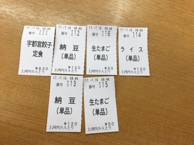 S__1048583.jpg