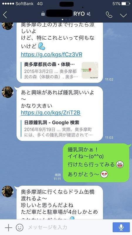 S__1163335.jpg