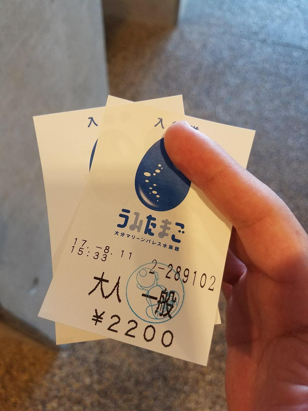 大分、熊本_10
