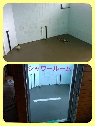宮城綾子邸2