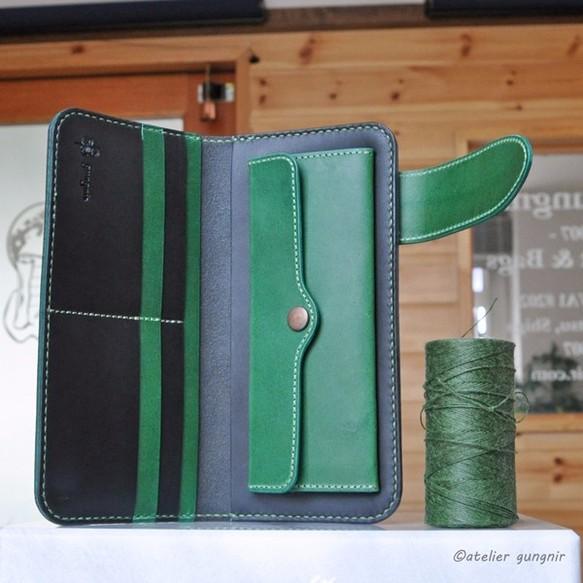 wallet01bbkgr-1.jpg