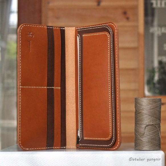 wallet01cmoch1.jpg